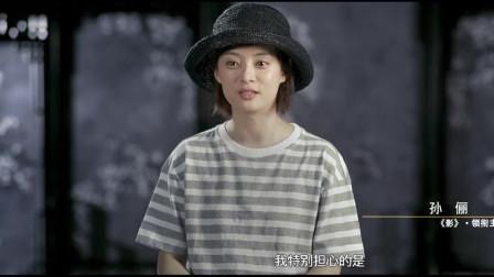 《影》背后的故事:娘娘最开始拒绝和邓超合作,竟是因为这个原因