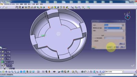 CATIA视频教程.CaTICs网络赛3D建模实例(3D08-L05)讲解(中).179