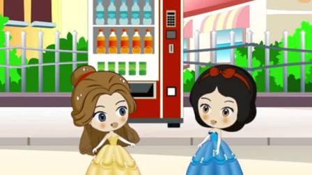 披萨小王子2小游戏白雪贝儿