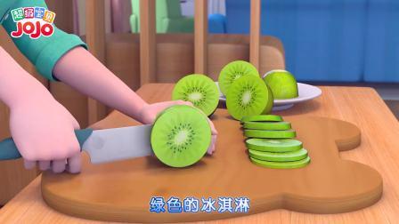 超级宝贝:小朋友在家,和妈妈做绿色冰淇淋,猕猴桃口味很好吃