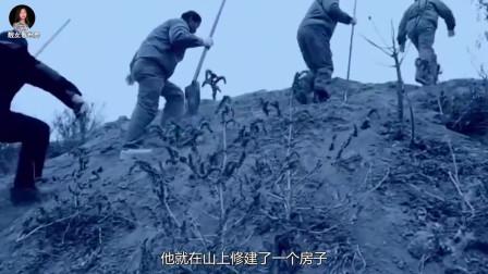盗墓贼在山上发现大墓,竟在山顶盖房作掩护,隐秘盗墓挖掘25年!