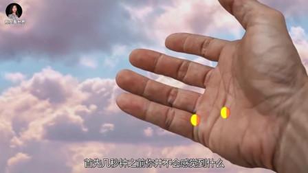 火山岩浆多可怕?如果两滴岩浆滴到你身上,究竟会发生什么?