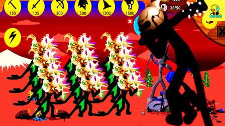火柴人战争遗产:1000个三角龙巨人出战隐藏关卡,太漂亮了,要的就是这个节奏