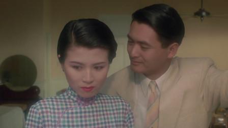 《倾城之恋》:离婚女人好手段,拿下发哥那样的钻石王老五,张爱玲小说改编