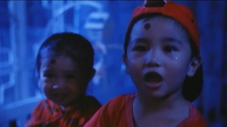 再世追魂:悍匪去的孩子,小孩子竟然开口说话了,还管悍匪叫哥哥!