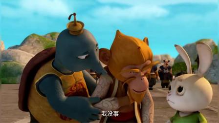 兔侠传奇学武篇:玄狐的目标可不是猴大叔,一定要找到兔二再出手
