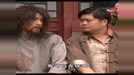 哈儿传奇:家有贤妻,稳求福将,哈哥何愁大事不成呀!