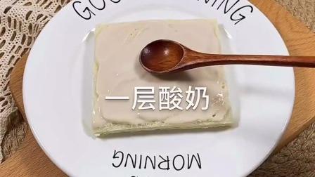 紫薯吐司蛋糕无需打发无需奶油简单又好吃