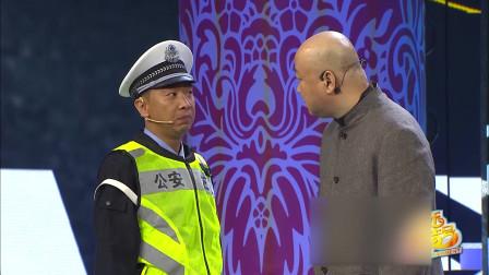 郭冬临这些话,羞死人了都,没理解警察意思这是