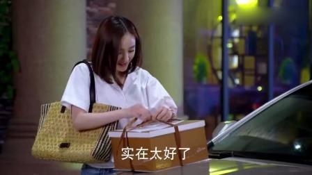 翻译官:家阳买了生日蛋糕,乔菲以为送她,哪想写的别人名字