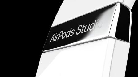 苹果首款头戴式耳机曝光:AirPods Studio,搭载H1X芯片