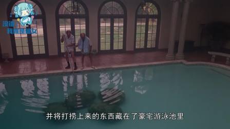 魔茧:老人在泳池里捡到一颗蛋,拿出来做研究,却不知里面是外星人。