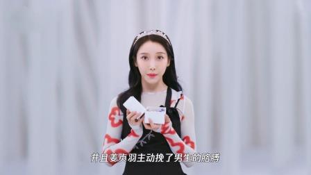 姜贞羽方否认恋情后,凌晨用小号发文,引用《阿黛尔的生活》台词有深意