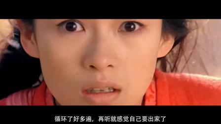 2019年最火的6首中文歌,第二首歌两月内播放量过12亿