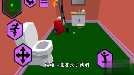 疯狂佩奇:乔治房间结满了蜘蛛网,找到吸尘器帮乔治打扫干净!