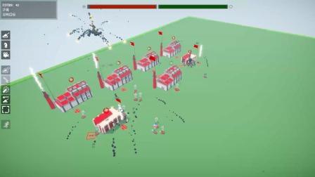 坦克战争模拟器游戏实况解说 大军出击消灭敌军高级单位