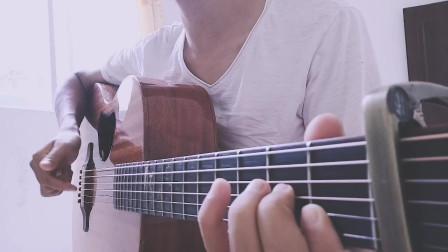 许嵩-《有何不可》吉他弹唱