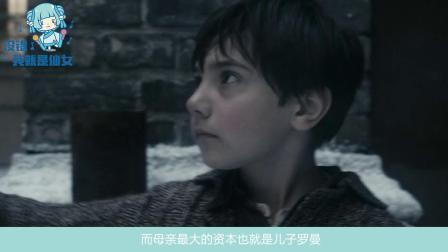 童年的许诺:令人窒息的母爱,却培养了一个有才华的儿子,大家如何看待
