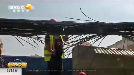西安长安区加班加点清理线缆,全力推进架空线缆落地 都市快报