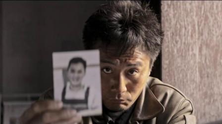 追凶者也:宋老二带着证据去找贵哥,却不知他就是幕后主使