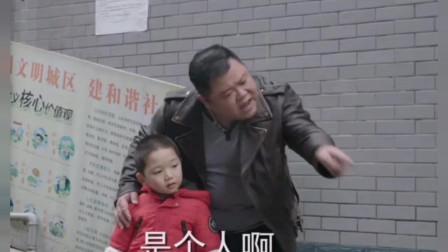 牵狗绳,这个段子很讽刺,也很真实!.