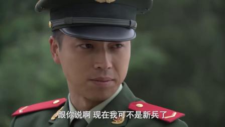 零号国境线:女友伏法,岳峰继续驻扎缉毒第一线,命运弄人