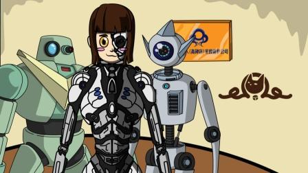 【薛饿】机器人家政服务中心