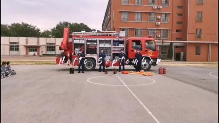#开学第一课 同学们,来学点消防知识