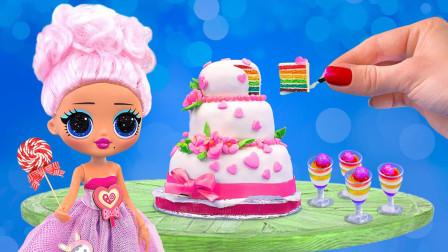 制作迷你美味甜品(二):三层蛋糕、煎饼、糖果和巧克力蛋糕