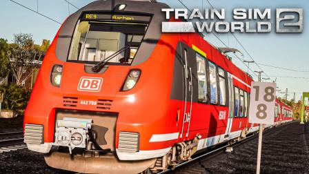 TSW2 科隆亚琛高速 #4:信号员人傻掉 于秋季运行区域快速RE9线 | 模拟火车世界 2