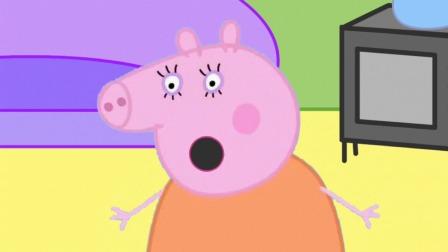 小猪佩奇之小猪佩佩被女巫变成青蛙 猪妈妈还能认出来吗
