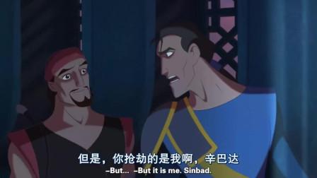 辛巴达在船上遇见普罗秋斯,这让两人都很意外!辛巴达竟要抢和平之书