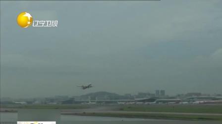 第一时间 辽宁卫视 2020 昨天起  部分国际航班恢复直航