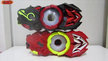 原来我只是个配件包?! 假面骑士ZERO-ONE 飞电零一驱动器普通版限定红两色互换