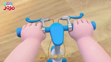 超级宝贝:jojo真幸福呀,在儿童节收到礼物,一辆漂亮的滑步车