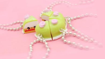 DIY手作,指尖上的黏土玩偶,可爱的香草蛋糕装饰挂件