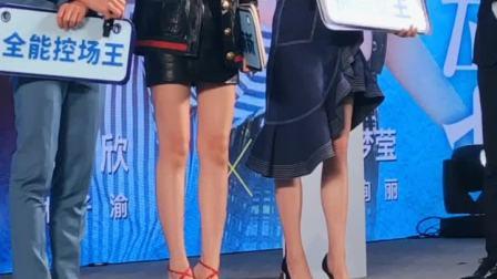 杨洋女友乔欣参加电视剧发布会……