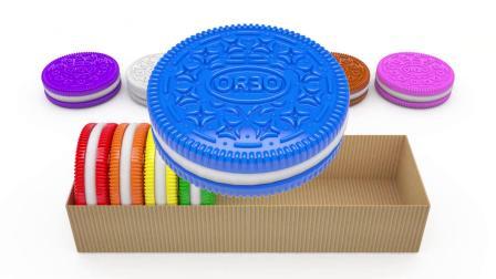 看七彩奥利奥饼干卡通视频,小朋友学颜色英语和数字英语