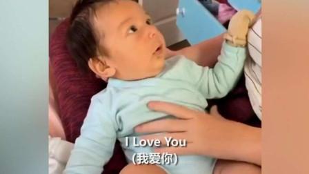妈妈对十周大的儿子,说了声我爱你,宝宝的反应让爸妈喜极而泣!