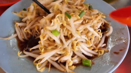 马来西亚特色凉拌豆芽,清脆爽口,口感极好,其他地方都吃不到!