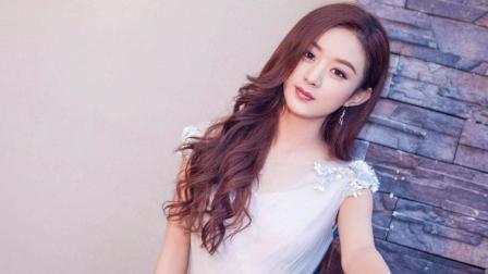 十二星座作为赵丽颖粉丝,最喜欢她哪种造型?