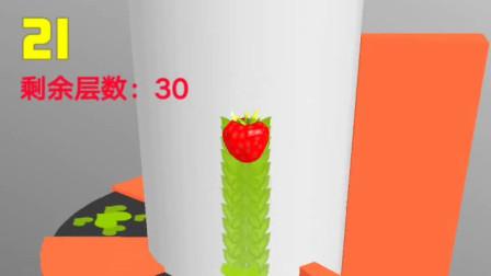 NBKHR视频原创 手机游戏欢乐球球困难模式114 金石丝竹
