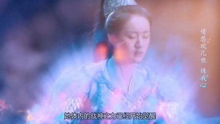 虐夫一时爽,追夫火葬场,电视剧琉璃成毅袁冰妍袁冰妍写悔过书