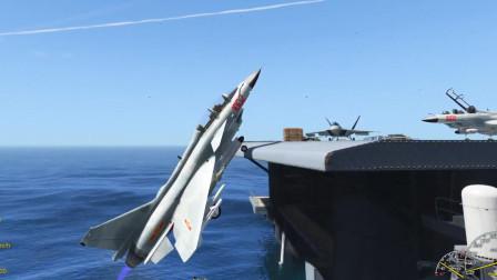 歼10战斗机这次在航母上起飞失误了
