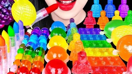 ☆Hongyu☆ 彩虹主题派对:食用 口红,抖音网红果冻,食用蜡糖~声控~!食音咀嚼音