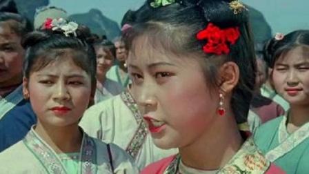 刘三姐:莫怀仁挑拨乡亲们与刘三姐关系,不料遭到集体唾骂