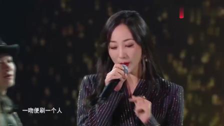经典老歌翻唱《处处吻》,韩雪开嗓太惊艳,唱功太好了吧!