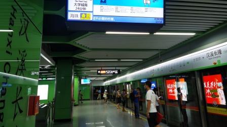 全世界最安全,最可靠,最准时的地铁-广州地铁!