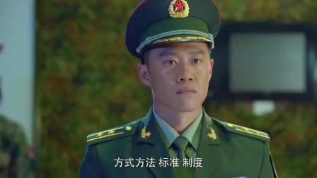影视:大校军官怒骂手下,上阵不舍身出击不尽力,这样的对不起人民