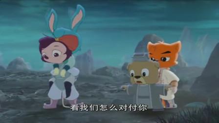 虹猫仗剑走天涯:虹猫和逗逗双剑合璧,大战三郎
